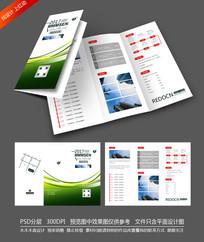 绿色公司宣传三折页设计模板