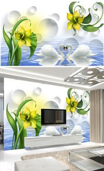 奢华欧式天鹅花朵电视背景墙