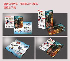 游戏机产品二折页