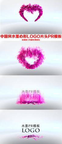 中国风水墨LOGO片头PR模板