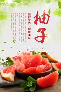 柚子水果海报设计