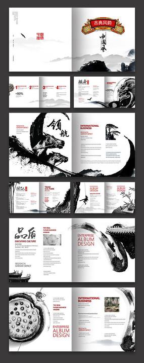 高端唯美中国风画册 PSD