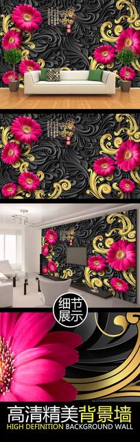 华丽大气立体花卉家和富贵装饰背景墙