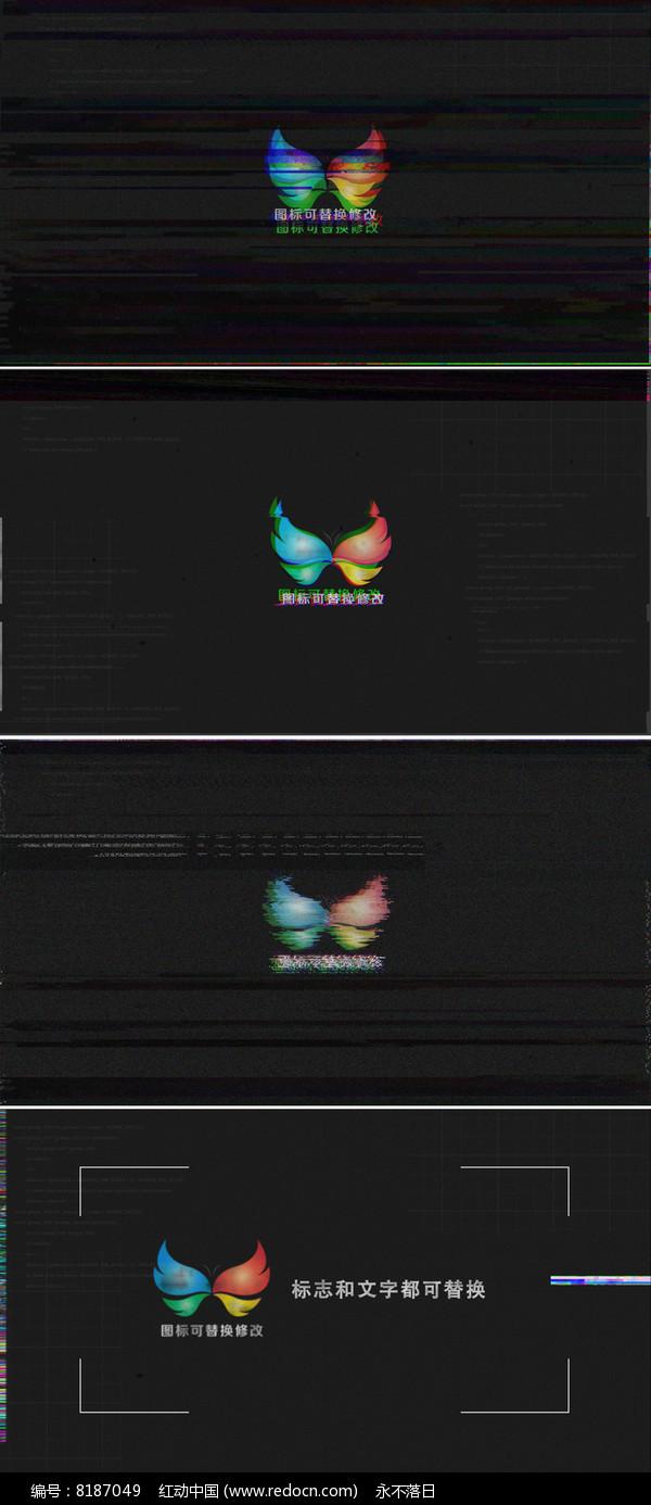 画面故障效果logo演绎ae模板