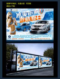 炫酷汽车海报