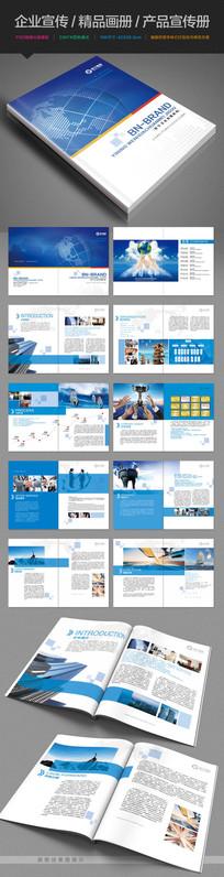 蓝色通用企业宣传画册设计PSD模板