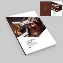 律师行品牌宣传画册封面设计