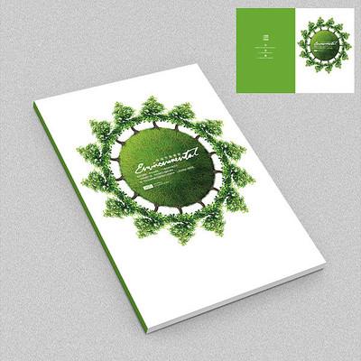 爱护地球节能減排环保画册封面