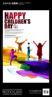 简约创意快乐六一儿童节宣传海报设计