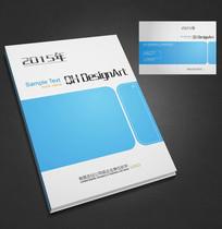 蓝色矢量色块宣传册封面设计