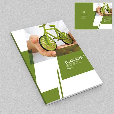 绿色骑行节能环保画册封面