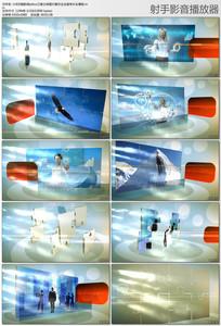三维立体图片展示企业宣传模板