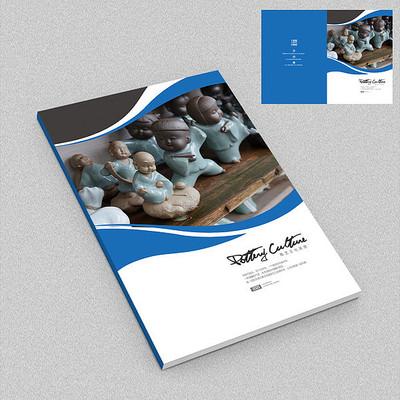 陶瓷工艺品产品宣传册封面