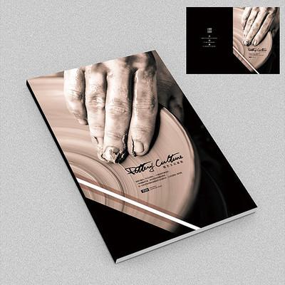 陶文化商业产品画册封面设计
