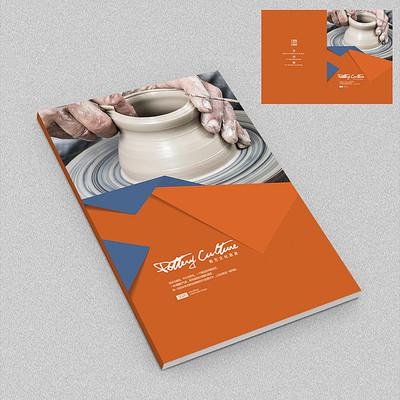 陶艺文化品牌画册封面设计