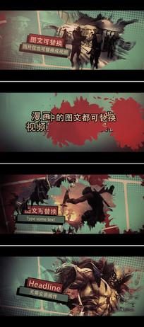 震撼大气漫画水墨风格电影游戏宣传ae模板