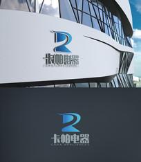 蓝色时尚电器logo