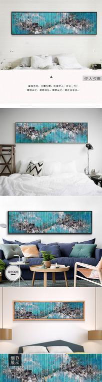 新中式抽象3d山水画装饰画