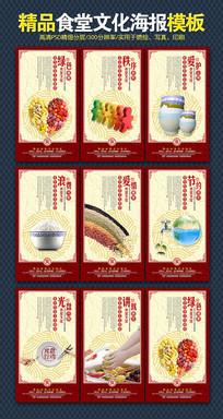 红色食堂标语海报设计