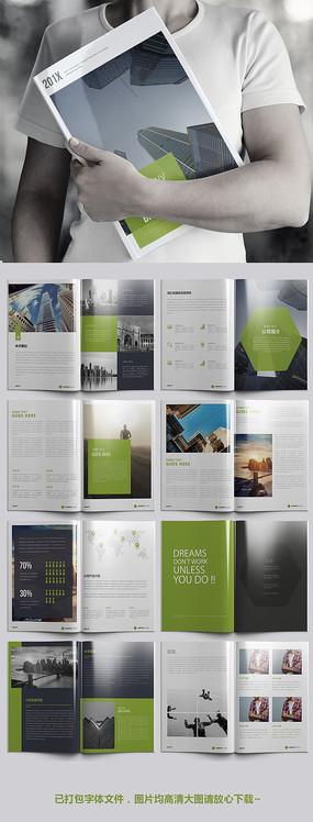 绿色环保企业宣传画册设计模板