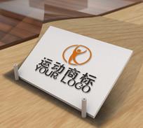 企业品牌运动标志设计