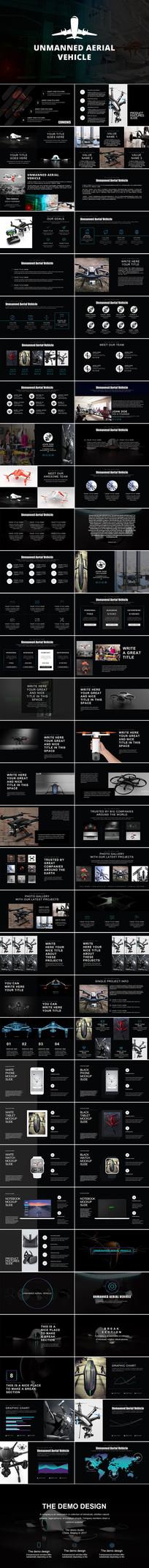 无人机UAV飞行器航拍器材商业策划书PPT模版