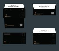黑色信封信件VI信封模版