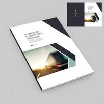 货运企业集团公司宣传画册封面设计