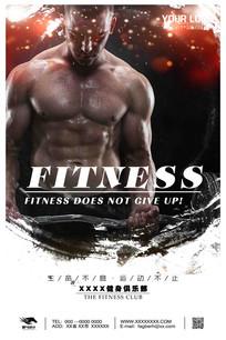 健身肌肉男杠铃海报模板