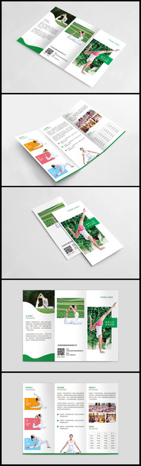 时尚大气健身瑜伽三折页设计