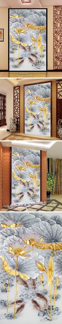 彩雕金色荷花鲤鱼大理石玄关背景墙
