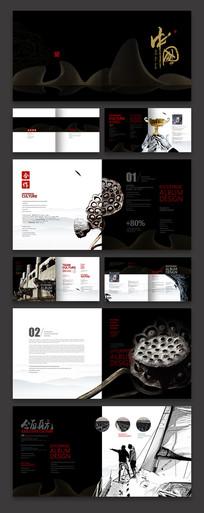 创意中国风画册