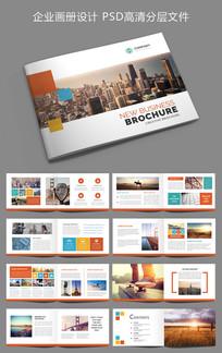 广告画册企业画册