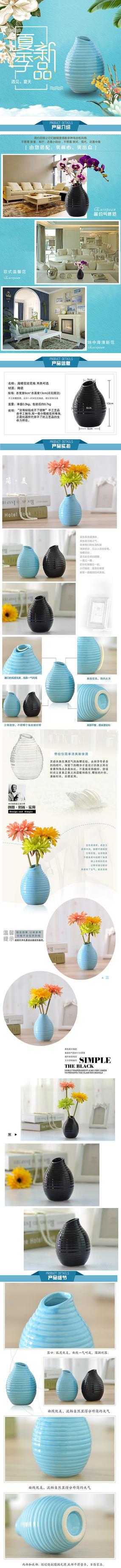 花瓶工艺品