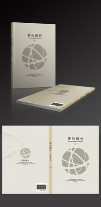 书籍封面设计模板