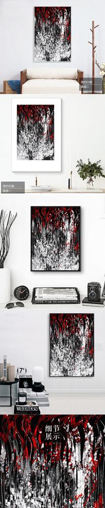 新中式黑白水彩装饰画