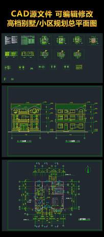 小区住宅施工图CAD平面图