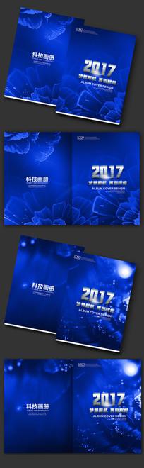 数码科技封面设计PSD下载
