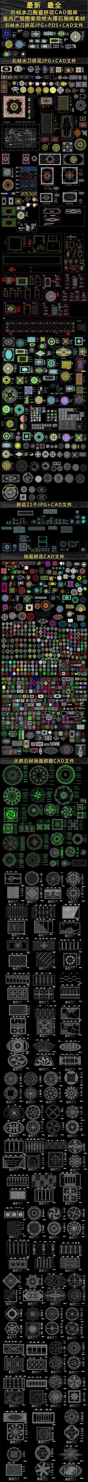 CAD文件下载