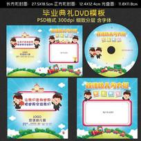 毕业dvd光盘封面设计模板