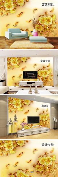 富贵有余彩雕牡丹鲤鱼电视背景墙