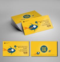 黄色卡通小鱼名片