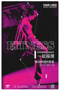 健身摇摆女孩运动紫色海报