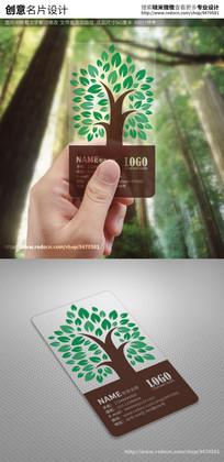 绿色自然生态环境保护透明名片