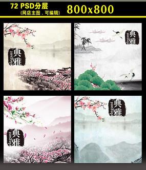 淘宝中国风水墨桃花主图背景