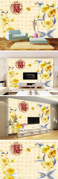 中式福彩雕荷花电视背景墙