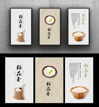 稻花香大米宣传广告灯箱设计
