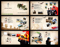 警营公安文化宣传纪念册