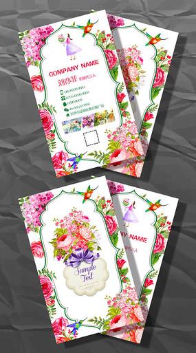 时尚唯美花店名片卡片模板设计