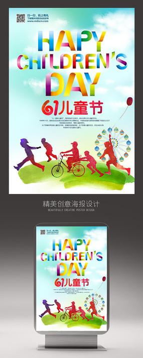 创意61儿童节宣传海报